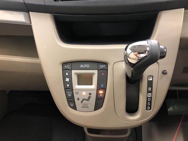 X SA 2WD プッシュスタート オートエアコン 電動ドアミラー(11枚目)