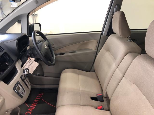 X SA 2WD プッシュスタート オートエアコン 電動ドアミラー(13枚目)
