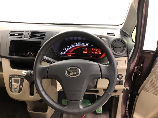X SA 2WD プッシュスタート オートエアコン 電動ドアミラー(16枚目)
