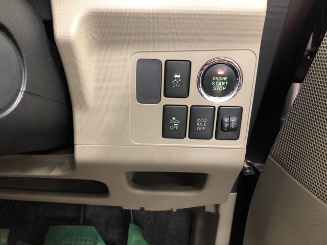 X SA 2WD プッシュスタート オートエアコン 電動ドアミラー(22枚目)