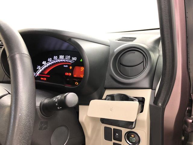X SA 2WD プッシュスタート オートエアコン 電動ドアミラー(24枚目)