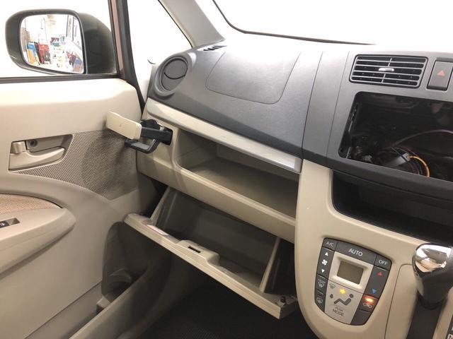 X SA 2WD プッシュスタート オートエアコン 電動ドアミラー(25枚目)