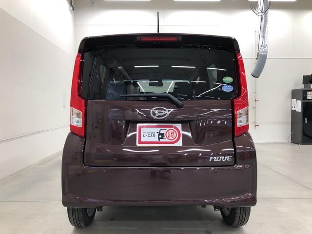 X SAIII 元社用車(3枚目)