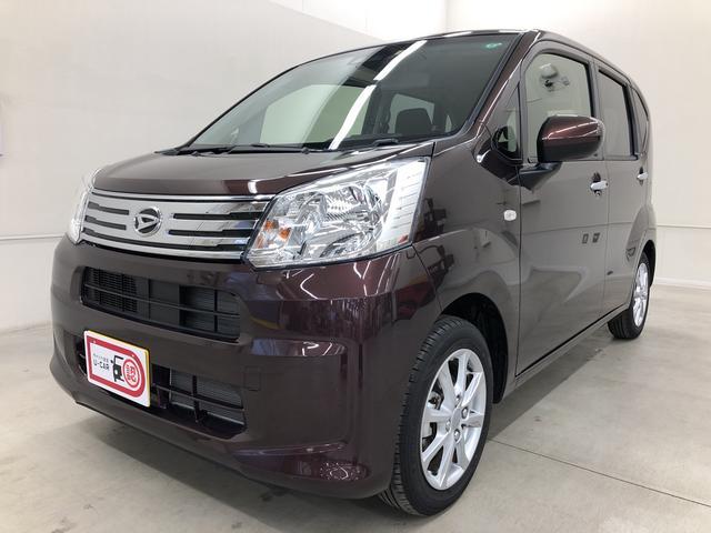 X SAIII 元社用車(7枚目)
