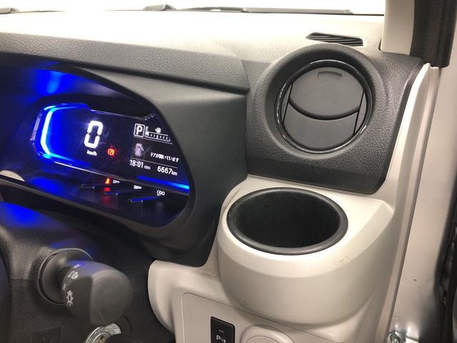 X リミテッドSAIII 2WD キーレス 電動ドアミラー(24枚目)
