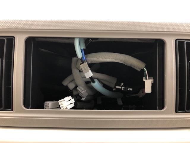 G リミテッド SAIII 2WD プッシュスタート LEDヘッドライト オートエアコン 電動ドアミラー(10枚目)