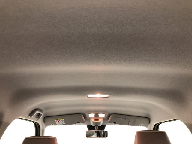 G リミテッド SAIII 2WD プッシュスタート LEDヘッドライト オートエアコン 電動ドアミラー(12枚目)