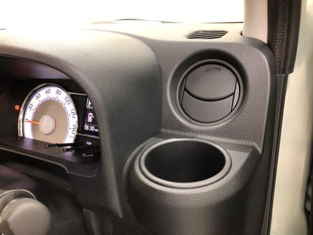G リミテッド SAIII 2WD プッシュスタート LEDヘッドライト オートエアコン 電動ドアミラー(24枚目)