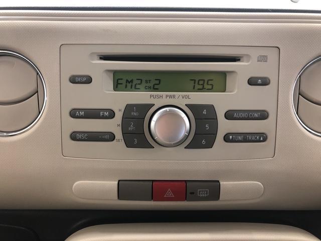 ココアプラスG 2WD キーフリー オートエアコン 電動ドアミラー(10枚目)