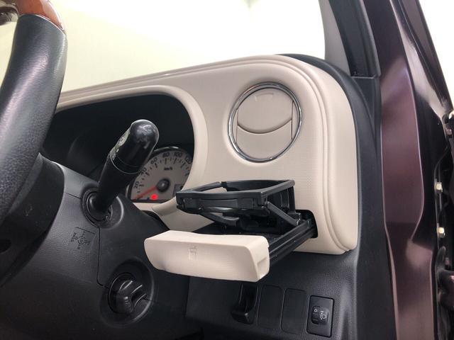 ココアプラスG 2WD キーフリー オートエアコン 電動ドアミラー(24枚目)