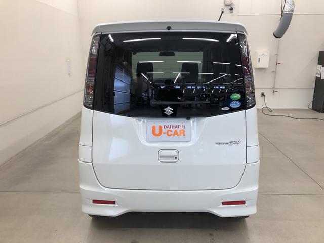 リミテッドII 2WD プッシュスタート オートエアコン 両側電動スライドドア 電動ドアミラー シートヒーター(3枚目)