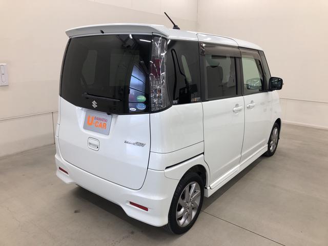リミテッドII 2WD プッシュスタート オートエアコン 両側電動スライドドア 電動ドアミラー シートヒーター(8枚目)