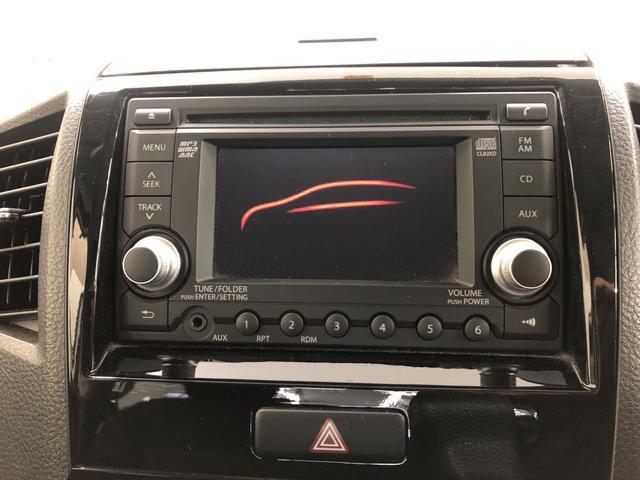 リミテッドII 2WD プッシュスタート オートエアコン 両側電動スライドドア 電動ドアミラー シートヒーター(10枚目)