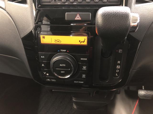 リミテッドII 2WD プッシュスタート オートエアコン 両側電動スライドドア 電動ドアミラー シートヒーター(11枚目)