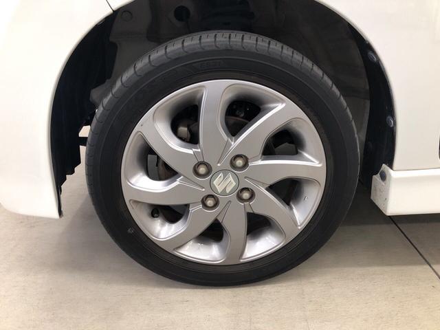 リミテッドII 2WD プッシュスタート オートエアコン 両側電動スライドドア 電動ドアミラー シートヒーター(19枚目)