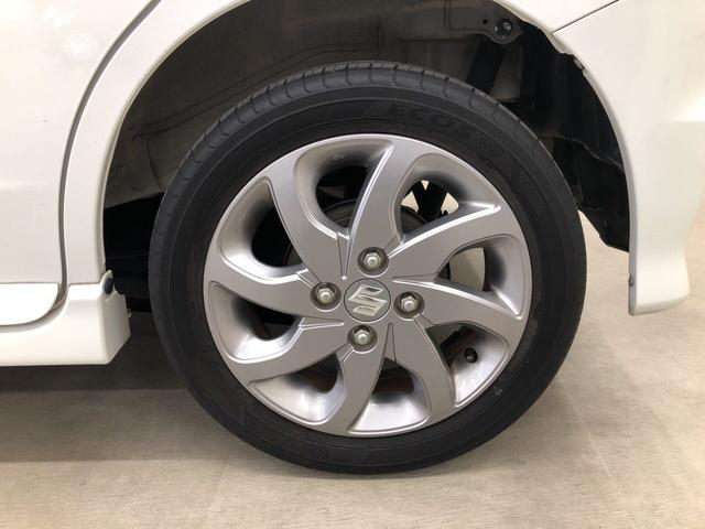 リミテッドII 2WD プッシュスタート オートエアコン 両側電動スライドドア 電動ドアミラー シートヒーター(20枚目)