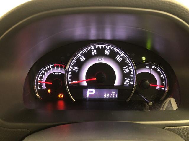 リミテッドII 2WD プッシュスタート オートエアコン 両側電動スライドドア 電動ドアミラー シートヒーター(21枚目)