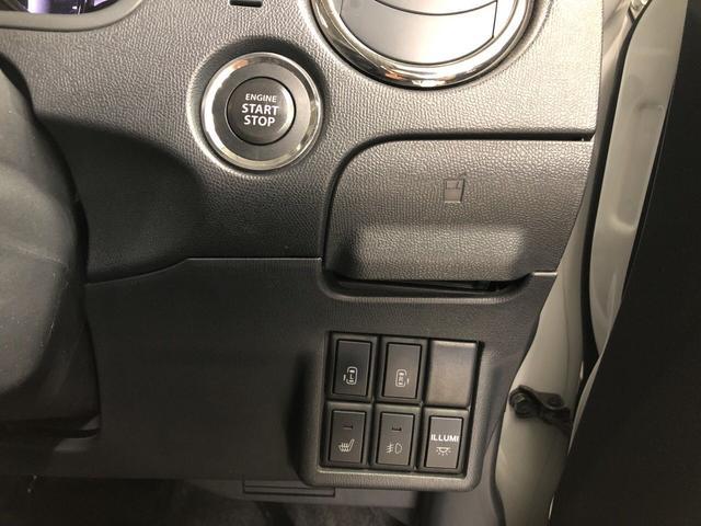 リミテッドII 2WD プッシュスタート オートエアコン 両側電動スライドドア 電動ドアミラー シートヒーター(22枚目)