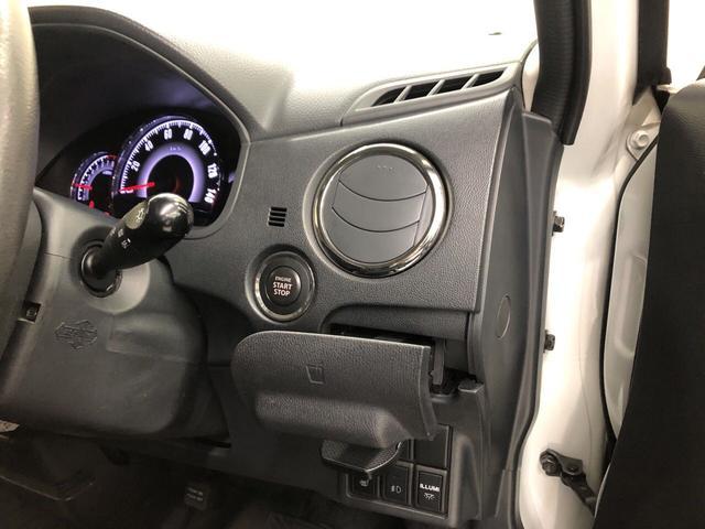 リミテッドII 2WD プッシュスタート オートエアコン 両側電動スライドドア 電動ドアミラー シートヒーター(24枚目)