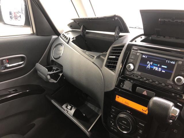 リミテッドII 2WD プッシュスタート オートエアコン 両側電動スライドドア 電動ドアミラー シートヒーター(25枚目)