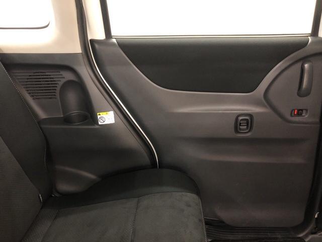 リミテッドII 2WD プッシュスタート オートエアコン 両側電動スライドドア 電動ドアミラー シートヒーター(28枚目)