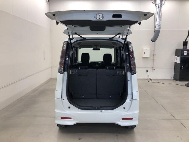 リミテッドII 2WD プッシュスタート オートエアコン 両側電動スライドドア 電動ドアミラー シートヒーター(37枚目)