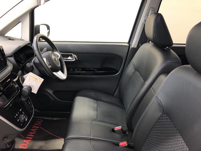 カスタム RS ハイパーSAIII 2WD ターボ プッシュスタート オートエアコン 電動ドアミラー(13枚目)