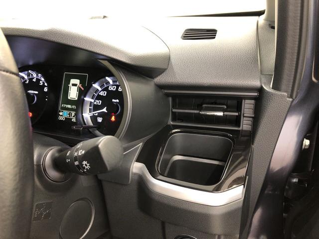 カスタム RS ハイパーSAIII 2WD ターボ プッシュスタート オートエアコン 電動ドアミラー(24枚目)