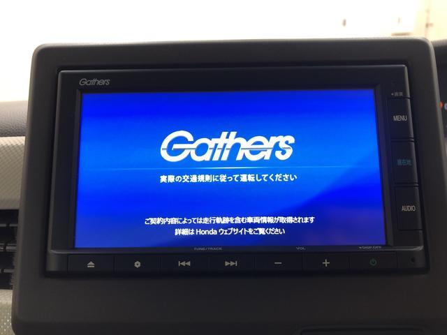 G・Lホンダセンシング プッシュスタート オートエアコン 片側電動スライドドア 電動ドアミラー シートヒーター(10枚目)