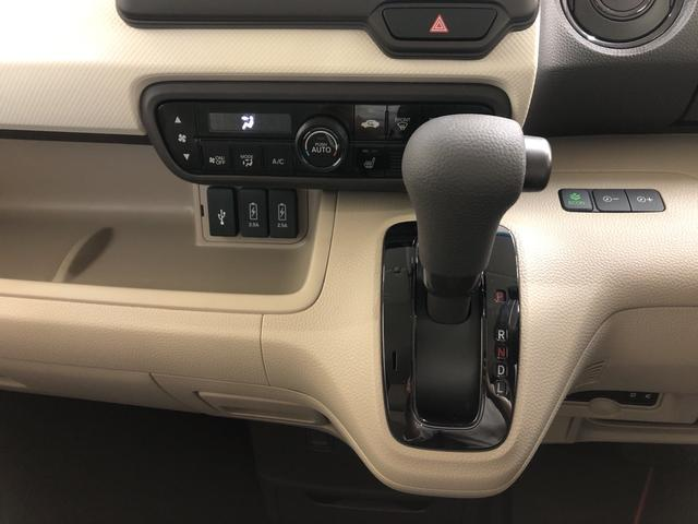 G・Lホンダセンシング プッシュスタート オートエアコン 片側電動スライドドア 電動ドアミラー シートヒーター(11枚目)