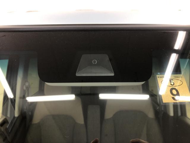 G・Lホンダセンシング プッシュスタート オートエアコン 片側電動スライドドア 電動ドアミラー シートヒーター(19枚目)