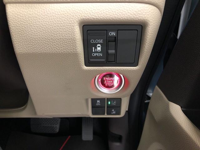 G・Lホンダセンシング プッシュスタート オートエアコン 片側電動スライドドア 電動ドアミラー シートヒーター(22枚目)
