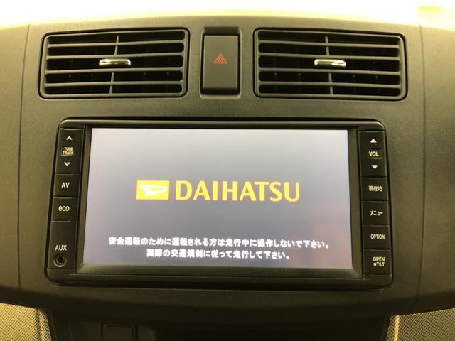 カスタム Xリミテッド SA 2WD プッシュスタート オートエアコン 電動ドアミラー(10枚目)