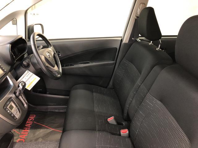 カスタム Xリミテッド SA 2WD プッシュスタート オートエアコン 電動ドアミラー(13枚目)