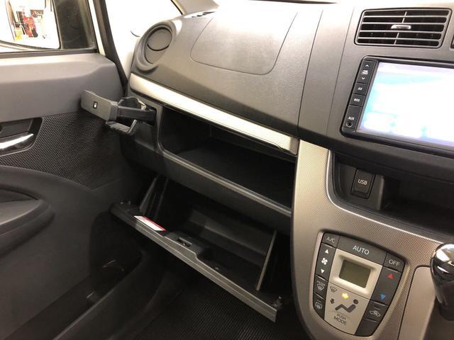 カスタム Xリミテッド SA 2WD プッシュスタート オートエアコン 電動ドアミラー(25枚目)