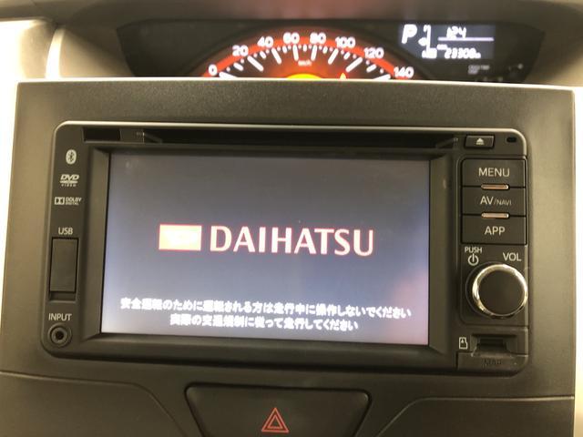 X スマートセレクションSA&SN 2WD プッシュスタート オートエアコン 片側電動スライドドア 電動ドアミラー(10枚目)
