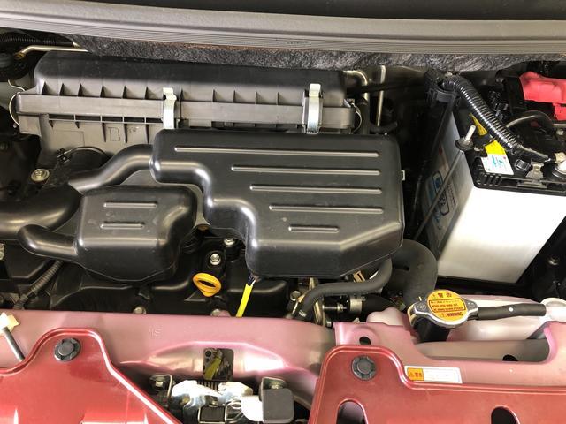 X スマートセレクションSA&SN 2WD プッシュスタート オートエアコン 片側電動スライドドア 電動ドアミラー(17枚目)