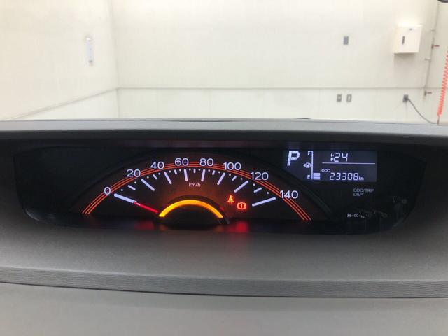 X スマートセレクションSA&SN 2WD プッシュスタート オートエアコン 片側電動スライドドア 電動ドアミラー(21枚目)