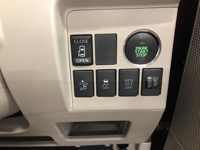 X スマートセレクションSA&SN 2WD プッシュスタート オートエアコン 片側電動スライドドア 電動ドアミラー(22枚目)