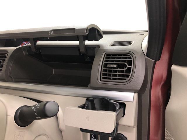 X スマートセレクションSA&SN 2WD プッシュスタート オートエアコン 片側電動スライドドア 電動ドアミラー(24枚目)
