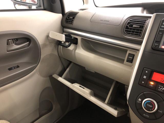 X スマートセレクションSA&SN 2WD プッシュスタート オートエアコン 片側電動スライドドア 電動ドアミラー(25枚目)