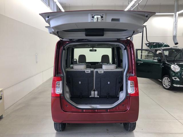 X スマートセレクションSA&SN 2WD プッシュスタート オートエアコン 片側電動スライドドア 電動ドアミラー(37枚目)