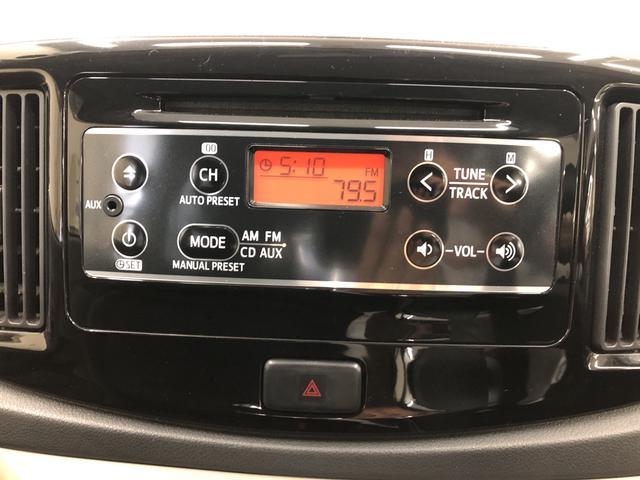 X リミテッドSA 2WD キーレス 電動ドアミラー(10枚目)