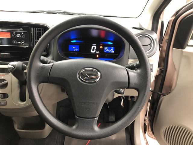 X リミテッドSA 2WD キーレス 電動ドアミラー(16枚目)
