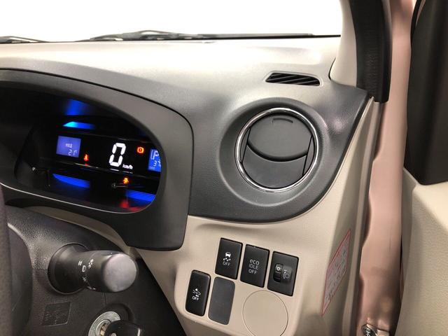 X リミテッドSA 2WD キーレス 電動ドアミラー(24枚目)