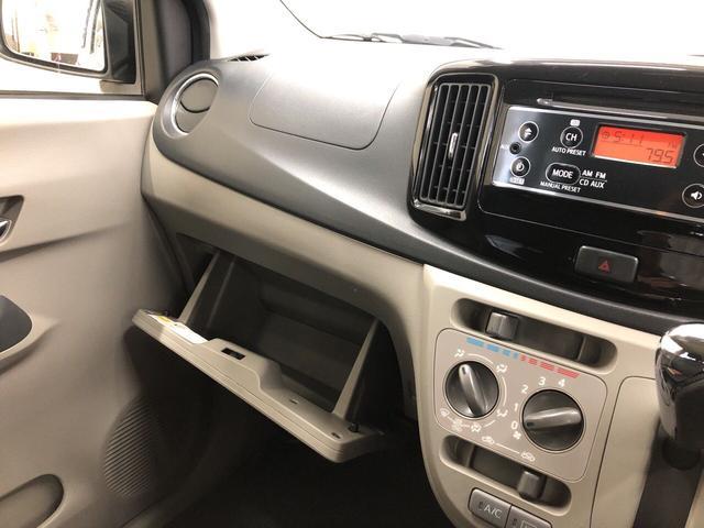 X リミテッドSA 2WD キーレス 電動ドアミラー(25枚目)