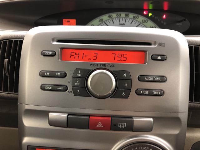 Xリミテッド 2WD キーフリー オートエアコン 片側電動スライドドア 電動ドアミラー(10枚目)