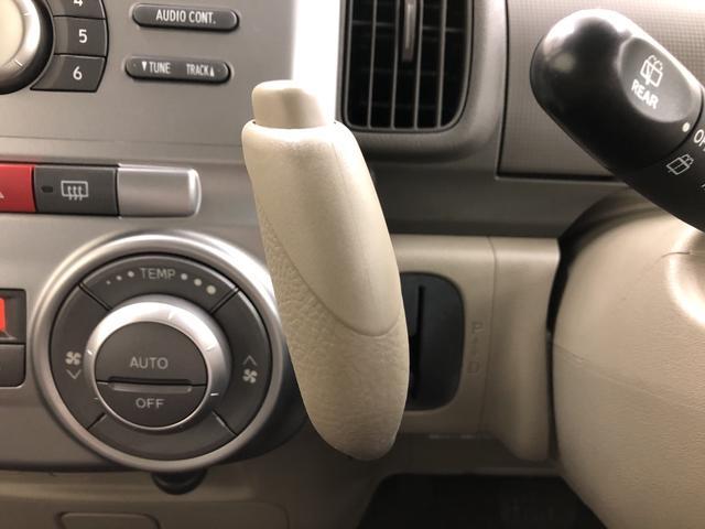 Xリミテッド 2WD キーフリー オートエアコン 片側電動スライドドア 電動ドアミラー(11枚目)
