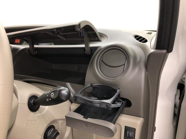 Xリミテッド 2WD キーフリー オートエアコン 片側電動スライドドア 電動ドアミラー(24枚目)