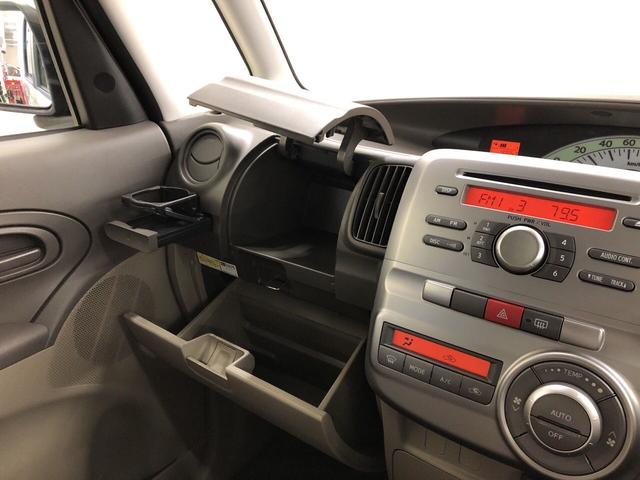 Xリミテッド 2WD キーフリー オートエアコン 片側電動スライドドア 電動ドアミラー(25枚目)